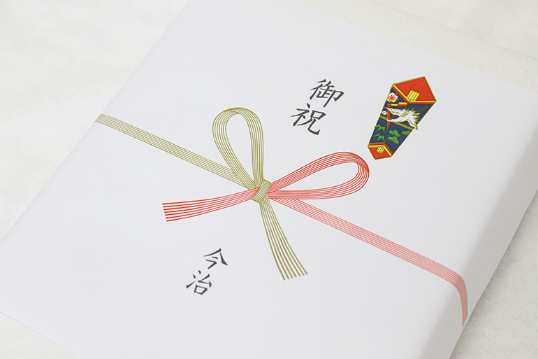 慶事用蝶結び熨斗表書き御祝