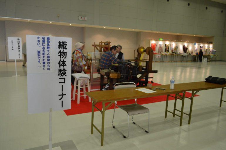 織物体験コーナー